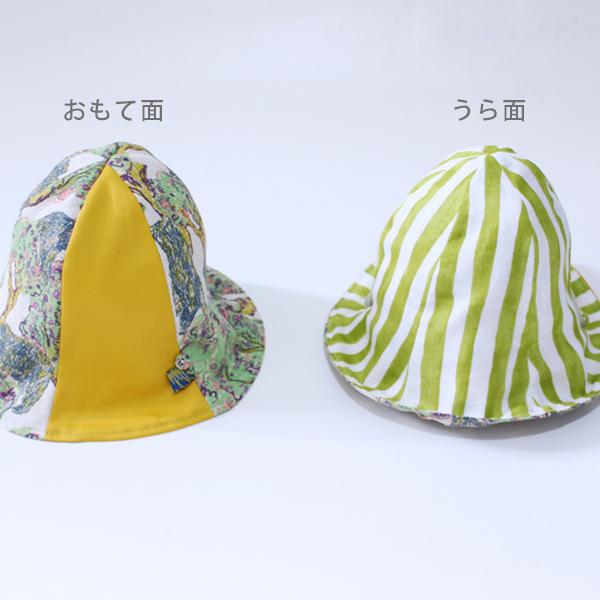 【ギフトセット】ぼうし(おさんぽくまさん)&マルチクリップ(みどりのしましま)